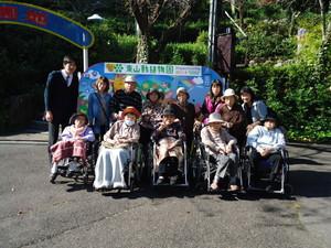 22東山動植物園1
