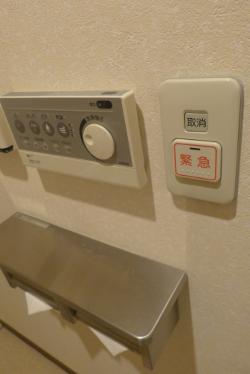 お手洗い緊急ボタン