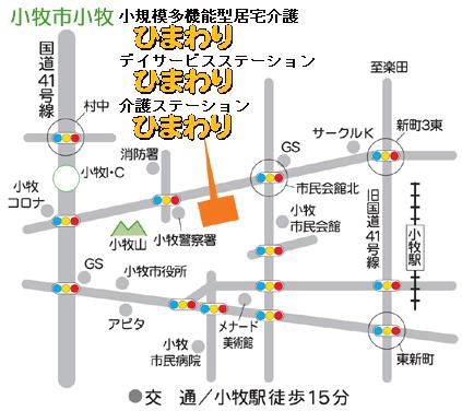 地図(本社)