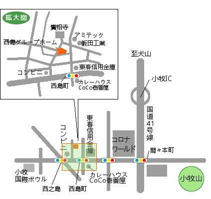 西島グループホーム地図(きれい)